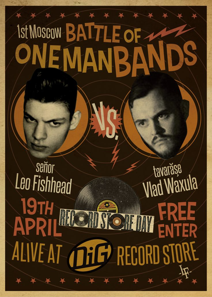 Leo Fishhead Оne Man Band Gig Poster Blues Trash Garage Psychobilly  Leo Fishhead and Vlad Waxula: One Man Band Battle. Record Store Day. Dig