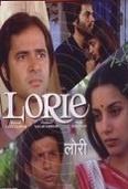 Lorie (1985) featuring Shabana Azmi, Farooq Sheikh, Naseeruddin Shah, Paresh Rawal and Swarup Sampat