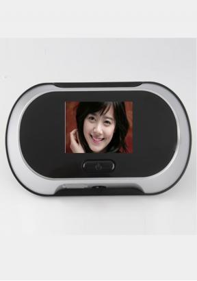 Digital 150°Door Viewer Türspion Kamera mit 2.5 Zoll LCD Display aus DE