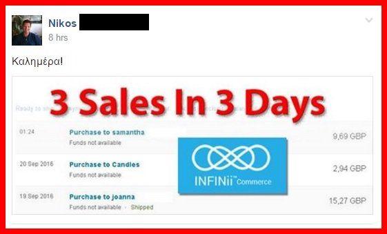 Φοβερό ξεκίνημα από το νέο μέλο του INFINii. Με το INFINii είναι αδύνατον να αποτύχεις!!! Μάθε πως τώρα: http://www.facebook.com/WorkOnYourPc/