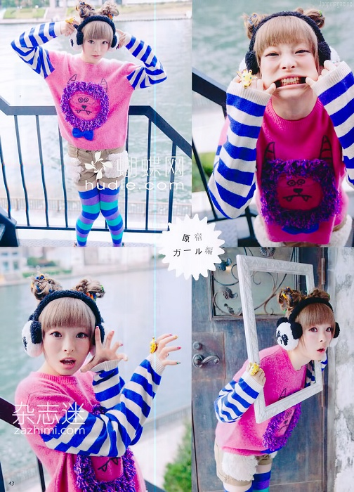Kyary Pamyu Pamyu I love how she has endless supply of expressions~!