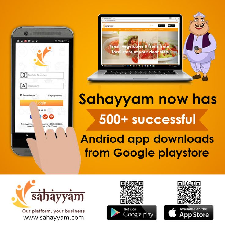Sahayyam now has 500+ successful android app downloads from google playstore.  http://sahayyam.com  Our platform, your business.  #SellingOnline #OnlineStore #OnlineSellers  #OnlineShopping #order #Shop #online #Sahayyam  #ShopOnline #eCommerce #DigitalIndia #business  #GooglePlay #AppStore