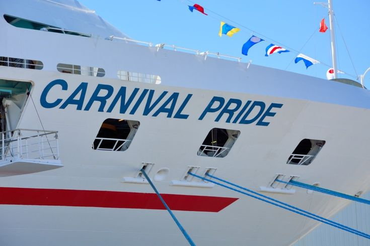 Carnival Pride Baltimore returns to Baltimore- see the new renovations and how the Pride impacts Baltimore! #Baltimore #Carnivalcruiselines