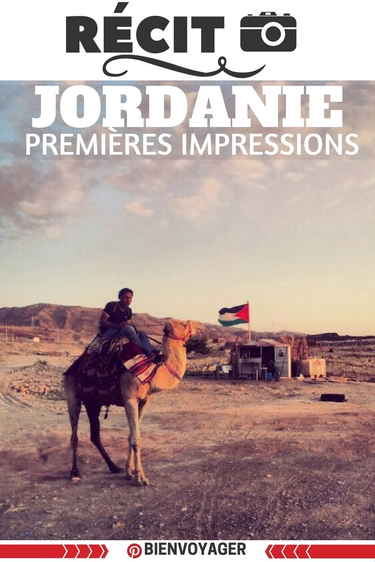 mon voyage en jordanie #jordanie #jordan #recit #voyage