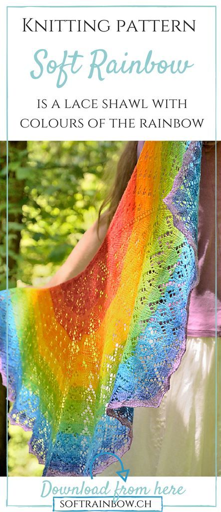 Soft Rainbow - lace shawl knitting pattern from Soft Rainbow Designs. This shawl is designed for gradient yarns. The pattern is not complicated - is recommended for beginner lace knitters too. Click and buy your copy!