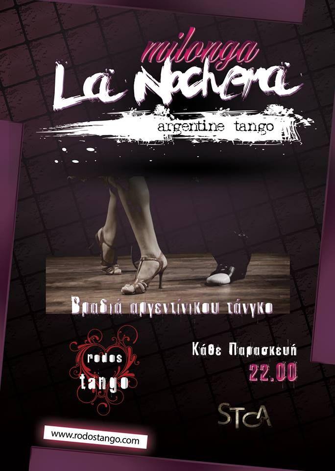 """Εβδομαδιαία βραδιά αργεντίνικου τάνγκο στην καρδια της ΡόδουMilonga """"La Nochera""""3 Φεβρουαρίου 2016 ..."""