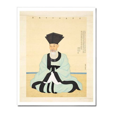 Byeon Sangbyeok (Korea, 1726-1775), Portrait of Scholar-Official Yun Bonggu (1681-1767) in His Seventieth Year, Joseon dynasty (1392-1910), dated 1750