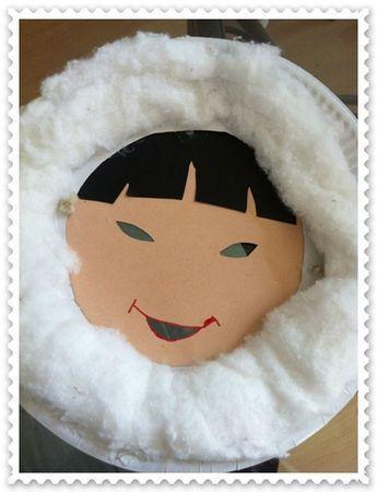 esquim masque