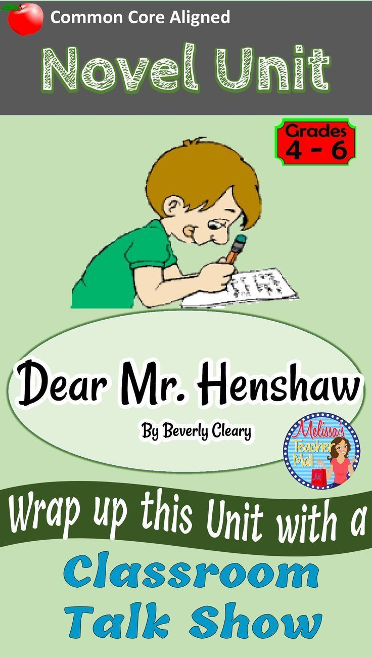Worksheets Dear Mr Henshaw Worksheets 20 best dear mr henshaw images on pinterest guided reading novel unit cover the common core while a book kiddos