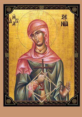 Πνευματικοί Λόγοι: Ασματική ακολουθία Αγίας Μεγαλομάρτυρος Ξενίας της...