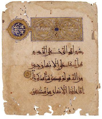 Two leaves from a Koran written in Eastern Kufi. Iran or Iraq; 11th century