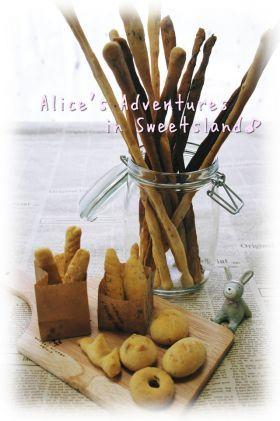 「* イタリアnoパン * グリッシーニ♪」cherry♪   お菓子・パンのレシピや作り方【corecle*コレクル】