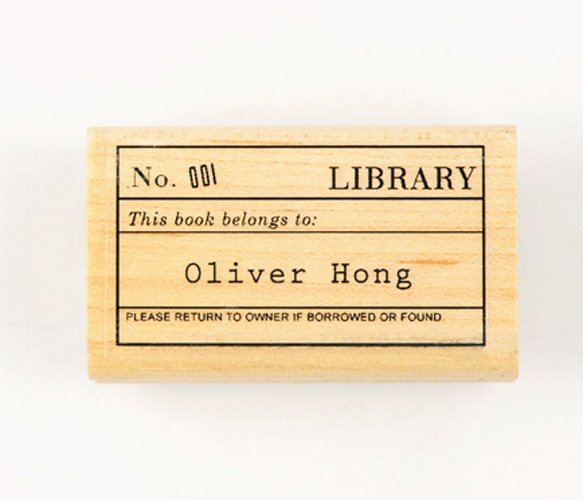 Custom Library Stamp