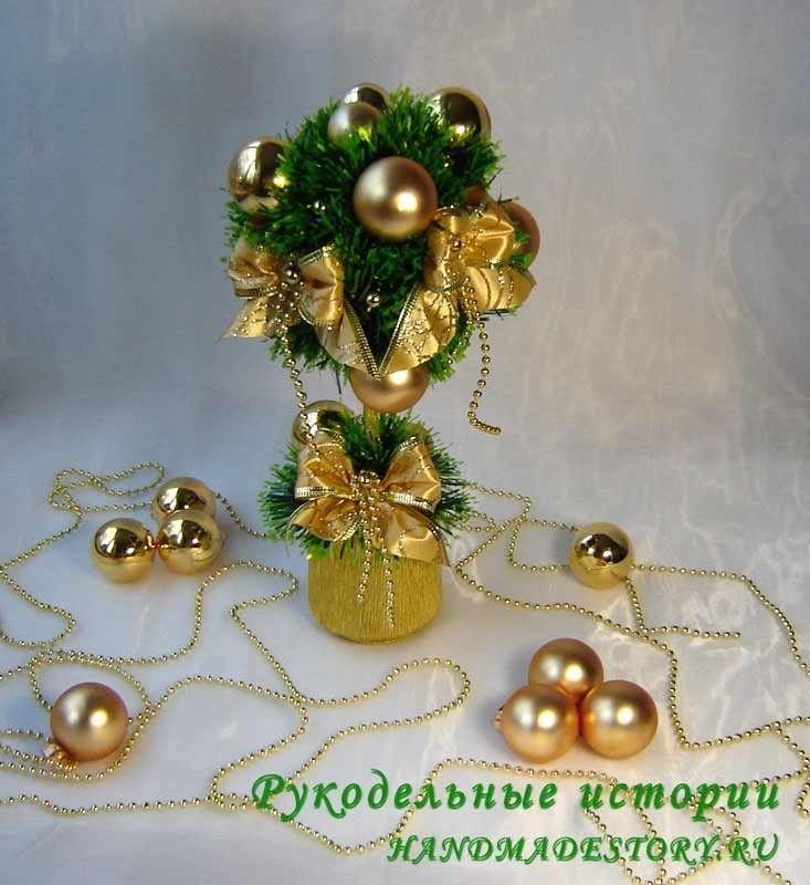 Топиарий «Золотые шары» / Магазин-витрина товаров ручной работы
