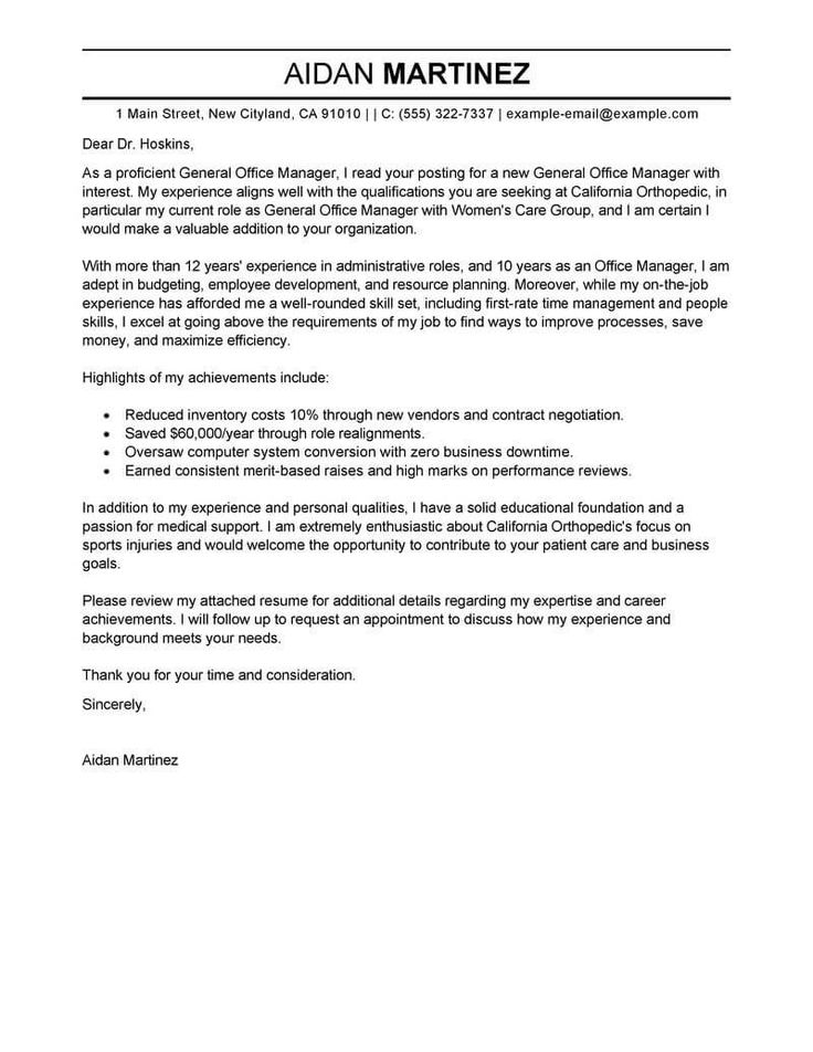 Best Admin General Manager Cover Letter Examples