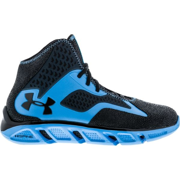 under armour basketball shoes | Advertised