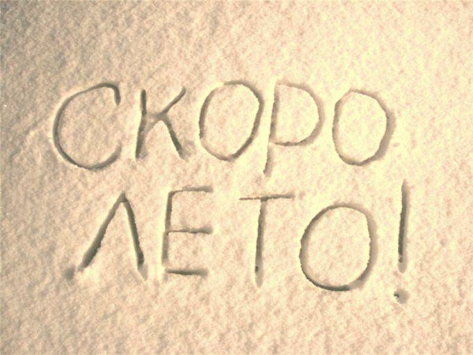 Последний день весны 🌸🌸🌸ПОСЛЕДНИЙ ДЕНЬ СКИДКА 40% НА ПОСЛЕДНИЙ РАЗМЕР!!! УСПЕЙ ЗАБРАТЬ!!!😃
