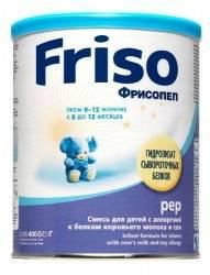Фрисопеп смесь сухая молочная для детей 400г  — 991р. ---------- Сухая смесь для детей с аллергией на белок коровьего молока и сои, используется с рождения. Смесь создана на основе глубокого гидролиза сывороточных белков и предназначена для лечебного питания детей с непереносимостью белков коровьего молока. Высокая степень гидролиза устраняет практически все аллергены белков коровьего молока. Cмесь имеет хороший для гидролизатов вкус и нормально воспринимается детьми.  Меры предосторожности…