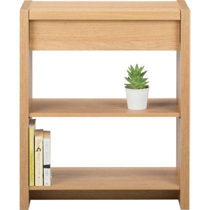 Slimline Console Table san diego slimline console table - oak effect. homebase £29.99