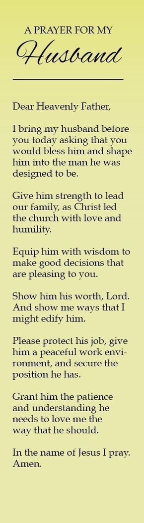 A Prayer For My Husband...