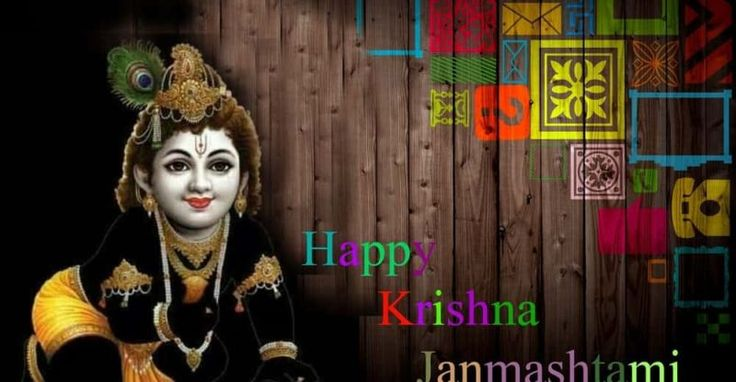 Krishna Janmashtami HD Wallpaper, Images, Photos, Pictures