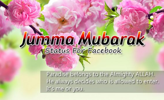 Jumma Mubarak Images For Facebook