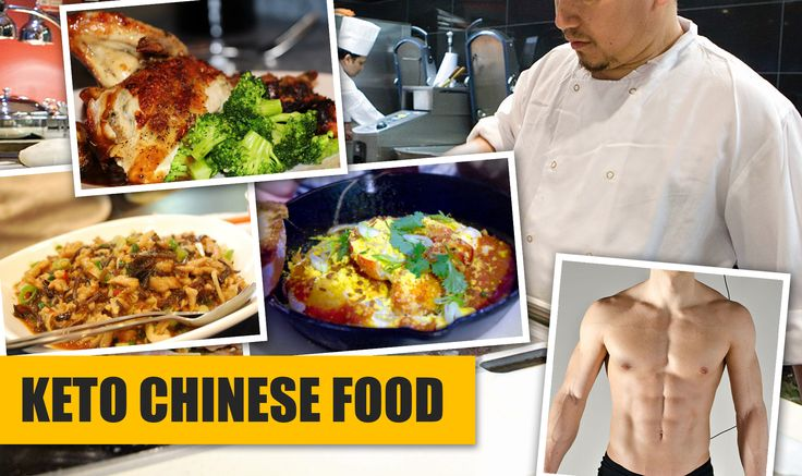 Eating Out on Keto: Chinese Restaurants - The BEST ...