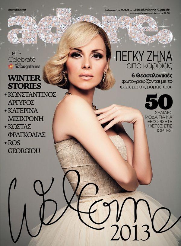 Peggy Zina for Adore Magazine January 2013