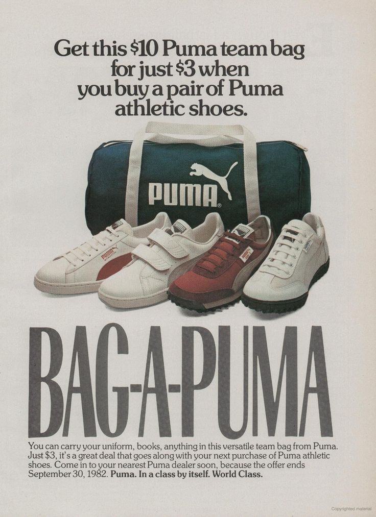 Bag-A-Puma discount bag offer. Puma Shoes 1982. #vintageads #Ads #vintage #PrintAd #tvads #advertising #BrandScience #influence #online #Facebook #submissions #marketing #advertising
