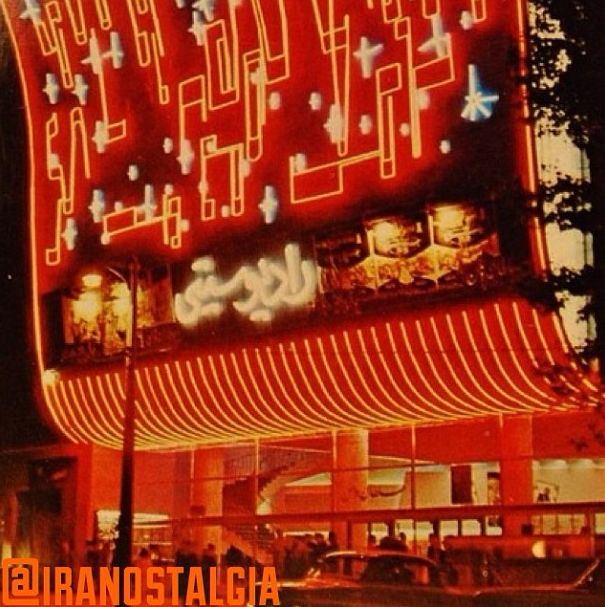 Non Muslim Perspective On The Revolution Of Imam Hussain: Cinema Radio City 1967 Design And Architect By Heydar
