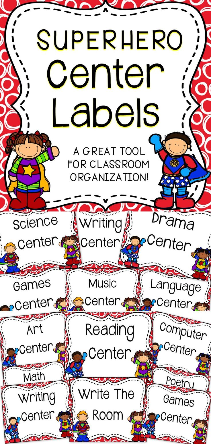 Superhero Center Labels For The Classroom - This set of center labels will help teachers and students stay organized throughout the school year! #teachers