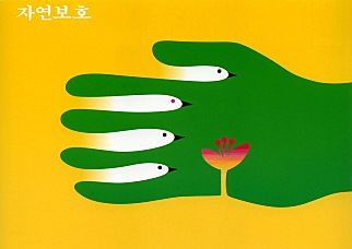조영제 : 네이버캐스트