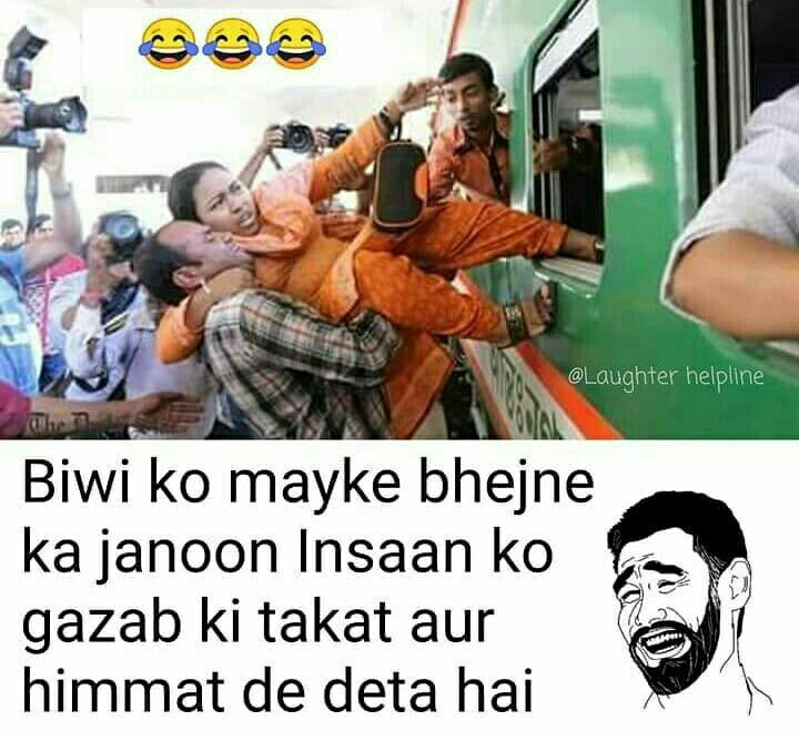 Pin By Uzair Dk On Logical Baat In 2020 Very Funny Jokes Fun Quotes Funny Jokes Images