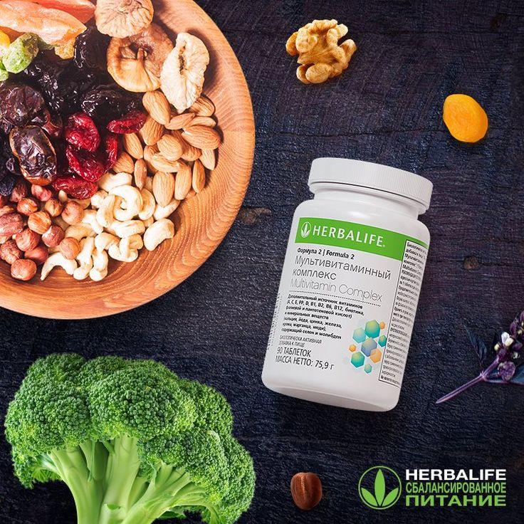 Потребности организма в витаминах не всегда удовлетворяются полностью из пищевых источников. Особенно это актуально в бодибилдинге, поскольку спортсменам требуется большое количество высококалорийной пищи, которая зачастую содержит мало витаминов. Тем более осенью. В этот период, чтобы не чувствовать упадок сил из-за отсутствия витаминов и заниматься спортом на результат, можно включить в свой рацион Мультивитаминный комплекс Формула 2 от Herbalife, в котором содержатся 22 жизненно важных…