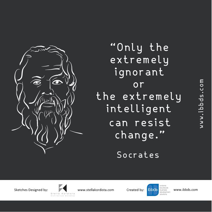 Inspirational Quotes, Socrates, by ibbds