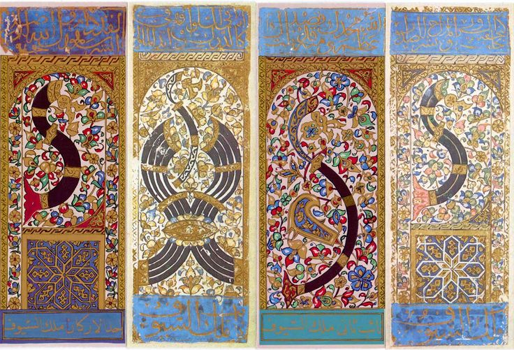 Nã'ib, the game of lieutenants... these cards are amongst the earliest Arabic playing cards extant, from a XV or early XVI century Mamluk pack, hand-drawn and hand-painted.