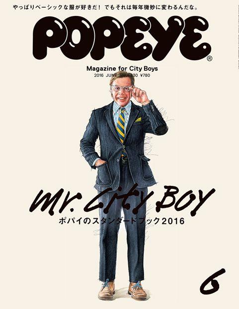 Mr.CITY BOY - Popeye No. 830 | ポパイ (POPEYE) マガジンワールド