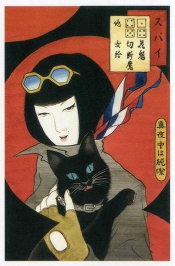 ukiyo-e-style interpretation of Shiina Ringo's「真夜中は純潔」(Midnight is Chaste) from her Electric Mole DVD.