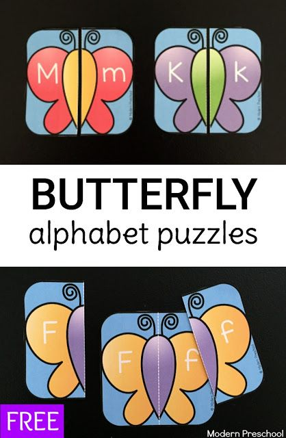Butterfly Alphabet Puzzles for kids (free printable)