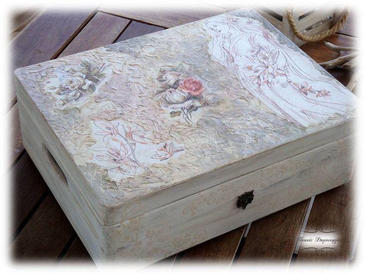 Decoupage Wedding Box