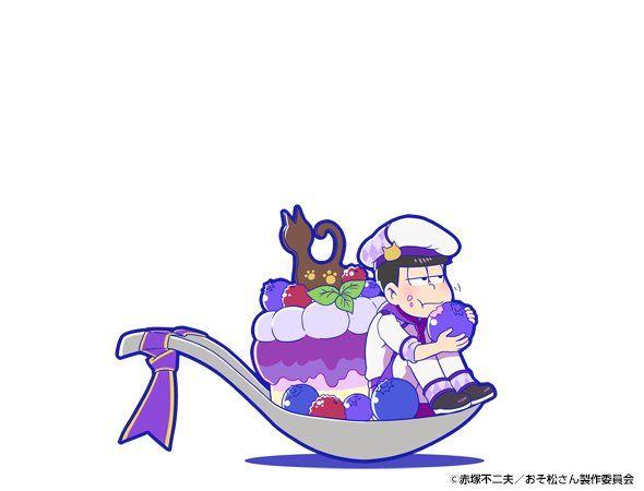 おそ松さんのへそくりウォーズ 公式(@osomatsu_hkw)さん | Twitter