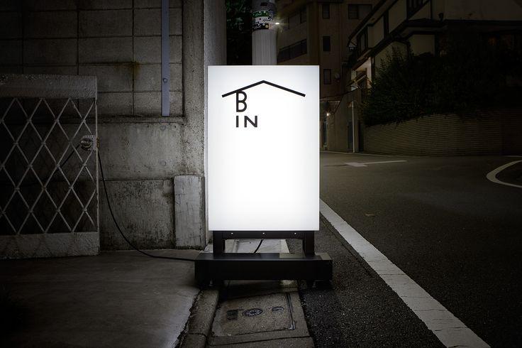 BIN | The Simple Society シンプル組合