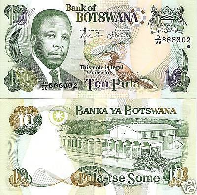 Botswana 10 Pula Banknote. Great price and free shipping. Get yours at http://zimbabwecurrencycollectibles.com/