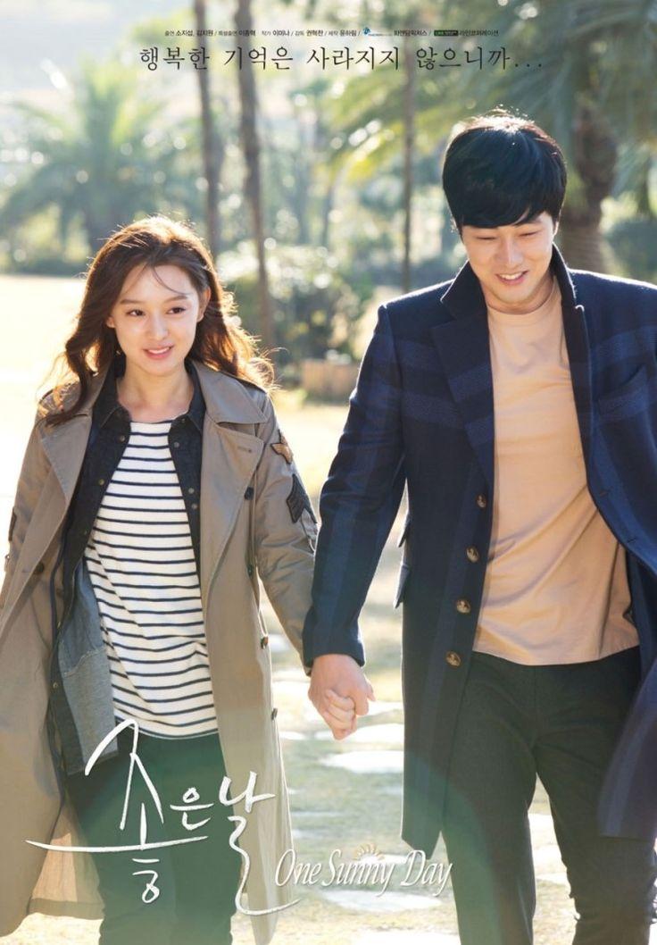 좋은 날 . 〜One Sunny Day〜 행복한 기억은 사라지지 않은니까...  # Kim Ji Won
