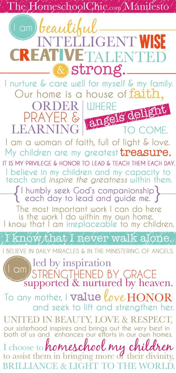 A beautiful example of a homeschooling manifesto with a religious focus.