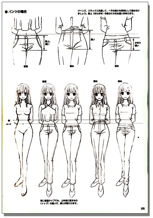 How To Draw Manga Basic Costumes Drawing Tutorials