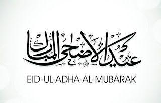Eid-Ul-Azha + Method of Hajj: Eid ul Azha information With Animal Prices + Metho...