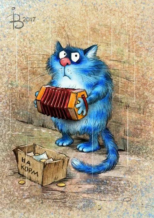 Белые картинки, голубой кот открытки