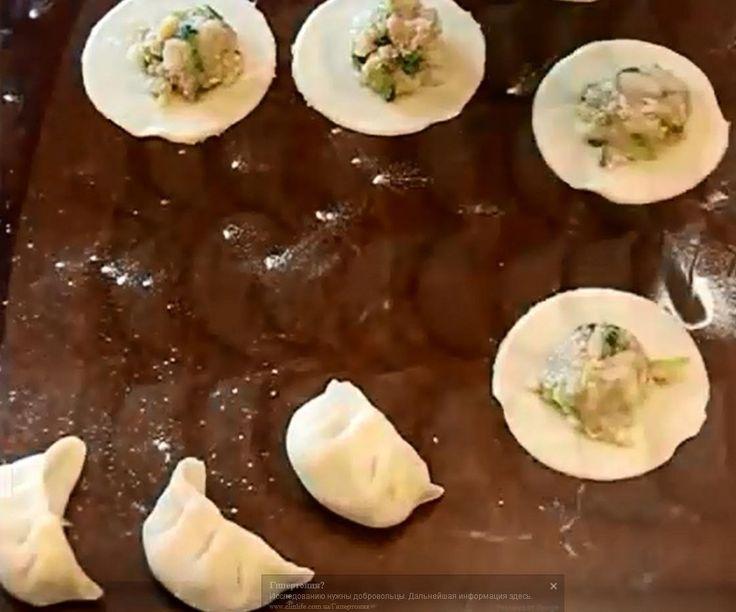 Китайские пельмени - Видео рецепт
