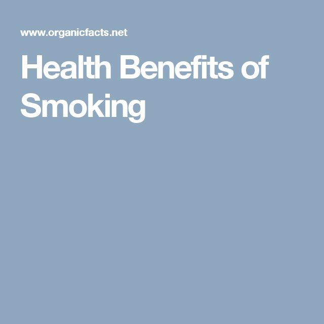 Health Benefits of Smoking